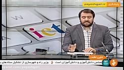 معرفی دو برنامه اندروی...