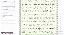 اثبات ده آیه علمی قرآن ...