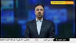 اجرای دولت الکترونیک ه...