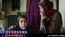 دانلود فیلم ترانهFULL HD|د...