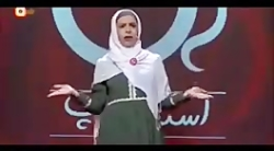 استنداپ کمدی دختر اصفه...
