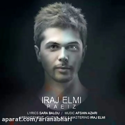 Iraj Elmi - Paeiz ( ایرج علمی - پ...