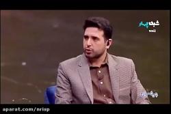گفتگوی دکتر وحید احمدی ...