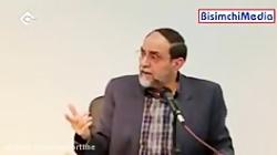 رحیم پور ازغدی دولت به ...