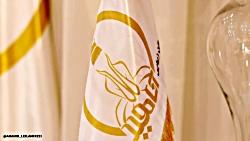 قرعه کشی میلیونی دیماه آناهید لاهیجان