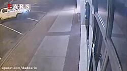 سرقت از بانک با بیل مکا...