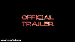 اولین تریلر رسمی فیلم Sp...