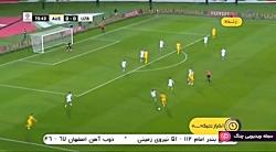 اخبار ورزشی 18:45 - ۱ بهمن ...
