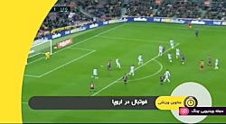 اخبار ورزشی 13:15 - ۱ بهمن ...