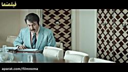 سکانس خنده دار رضا عطار...