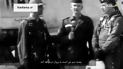 حمله ارتش شاه به عشایر ...