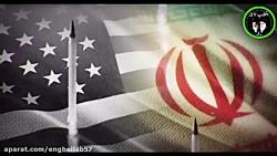 قدرت نظامی ایران/موشک س...