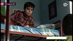 بچه مهندس 2 - قسمت ۱۷