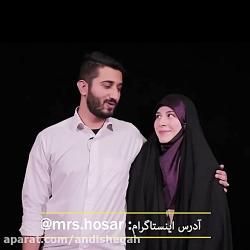 ازدواج دو کودک با یکدیگر