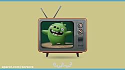 کارتون Jackhammered | piggy tales