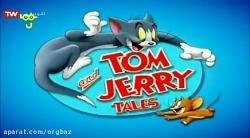 کارتون تام و جری