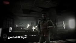بررسی بازی Battlefield 3 اختص...