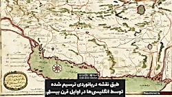 وطن فروشی پهلوی ها