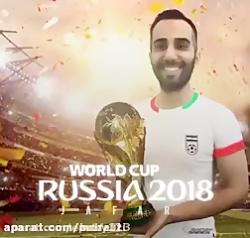 روسیه 2018 به سبک جعفر