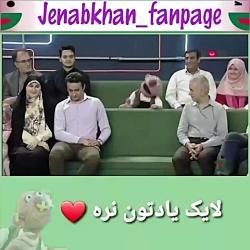 کلیپ طنز و کمدی جناب خا...