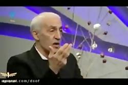 دادکان_ مردم گول اصولگر...