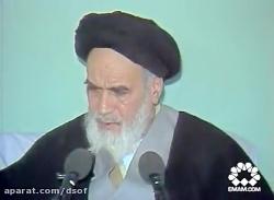 امام خمینی(ره): کاخ نشین...