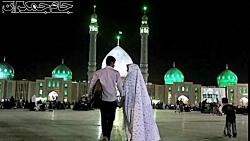 کلیپ عاشقانه امام زمان با آهنگ محمد نوری