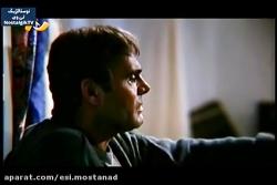 Shabikhon فیلم اکشن ایرانی