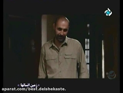 دانلود سریال زمین انسا...