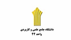 خلاصه سمینار روز پژوهش ...