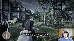 Red Dead Redemption 2 ||قسمت 16 پ1 زیرنویس فارسی