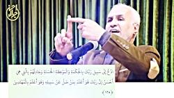 دکتر حسن عباسی : جدال بانک و صدا و سیما!
