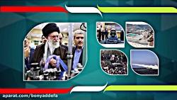 تیزر نمایشگاه انقلاب اسلامی و دفاع مقدس