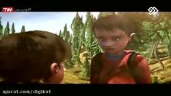 انیمیشن خرس بزرگ ۲