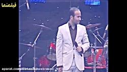 کنسرت های شاد حسن ریوند...