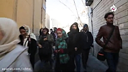 محله امامزاده یحیی