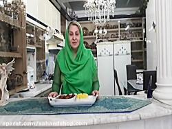 آموزش آشپزی - قیمه اردب...
