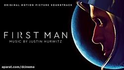 موسیقی متن فیلم First Man / ...