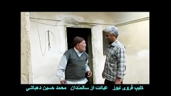 عیادت از سالمندان  محمد...