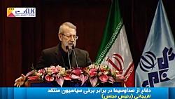دفاع لاریجانی از صدا و سیما در برابر منتقدین