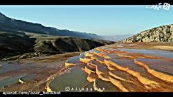 تصویری متفاوت از دومین چشمهٔ آب شور جهان در ایران - ( باداب سورت )