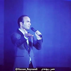 hasan reyvandi 141 | حسن ریوندی