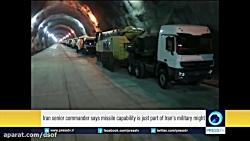 تونل های زیرزمینی موشکی ایران پر شده از موشک های بالستیکی