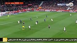 خلاصه بازی سویا 2-0 بارسلونا
