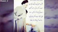 خیانت هاشمی رفسنجانی ،...