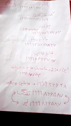 رمز های جی تی ای وی رمز بازی در کانال canal video