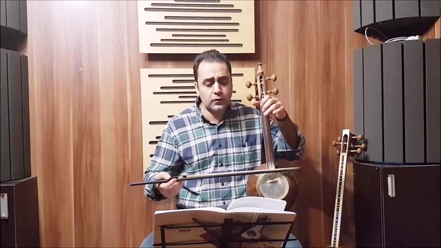 آموزش کمانچه  گلچین آهنگ ها ای وطن محمد نوری  ایمان ملکی.mp4