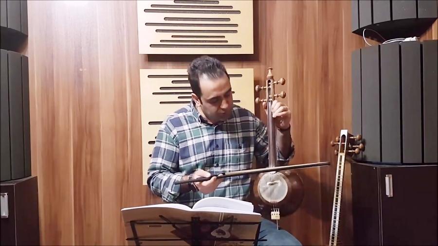 فیلم آموزش تمرین آرشهکشی کمانچه کتاب اول هنرستان روحالله خالقی ایمان ملکی