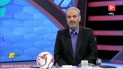 حاشیه جواد خیابانی از ح...