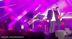 سوتی عجیب در کنسرت دکتر مسعود صابری